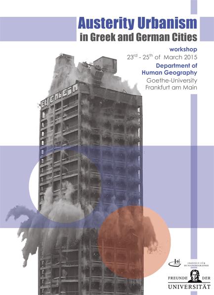 Austerity Urbanism 2015 - Flyer